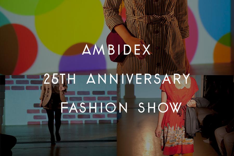 anbidex_0