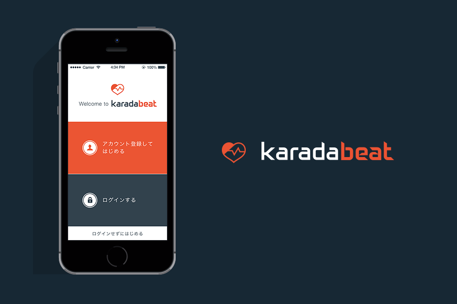 karadabeat